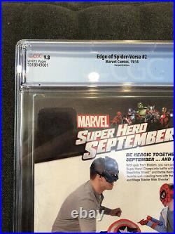 Edge of Spider-Verse #2 CGC 9.8 Land Variant 1st appearance Spider-Gwen Woman